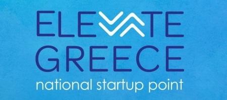 ELEVATE GREECE en
